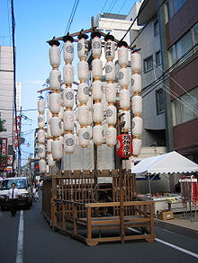 祇園祭関係 1.jpg