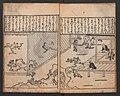 築山図庭画畫 余慶作り庭の図-A Compendium of Model Gardens (Tsukiyama no zu niwa zukushi; Yokei tsukuri niwa no zu) MET JIB86 007.jpg