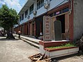 赤溪全国扶贫第一村 - Chixi Village - 2011.07 - panoramio.jpg