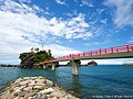 青空の元の弁天岩(Benten Rock at the end of summer) 22 Aug, 2015 - panoramio.jpg