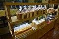 식빵, 바게트 20150210뺑드비(서초구 방배동)123.jpg