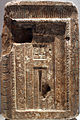 -1470 False door of Senenmut anagoria.JPG