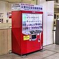 016 Coca-Cola vending machine at Kyoto Station, Japan - コカコーラ 自動販売機.JPG
