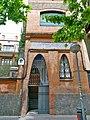 01 Col·legi de la Sagrada Família, c. Indústria 9 (Sabadell).jpg
