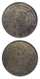 025-Japan1893-Meiji-100.png