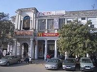 0285 New Delhi - Connought Place 2006-02-10 15-20-35 (10542560745).jpg