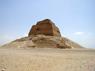 Meidum - Another view of Meidum Pyramid