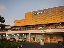 df4ece5f83ab Circuit Makati - Wikipedia