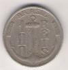 100 Réis de 1936.png