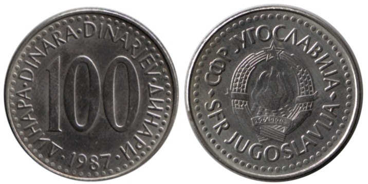 100 jugo dinar