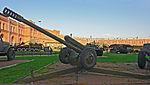 122- мм гаубица Д-30 (1).jpg