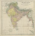 12 of 'The Imperial Gazetteer of India ... Second edition (revised and enlarged)' (11175172396).jpg