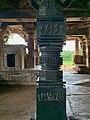 13th century Ramappa temple, Rudresvara, Palampet Telangana India - 101.jpg