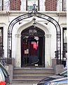 152-156 East 22nd Street entrance.jpg