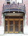 158 West 12th Street front entrance.jpg