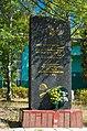 18-220-0048 Пам'ятник воїнам — односельчанам.jpg