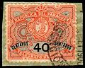 1892 40c Telegraph stamp of Paraguay used postally in 1900.jpg