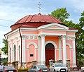 192. Шлиссельбург. Казанская часовня, 1864 г.JPG