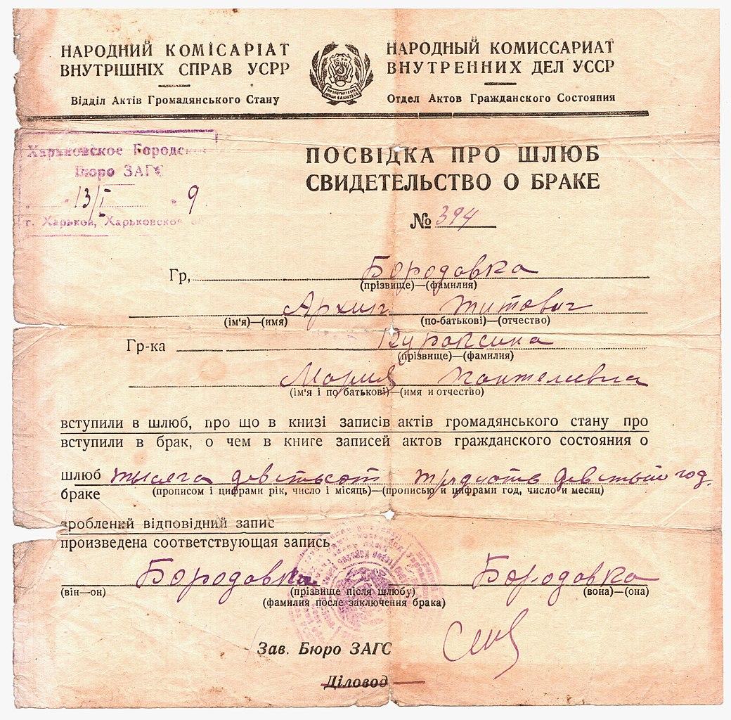 Фмс россии проверка паспорта снг и основание на запрет 2020