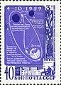 1959 CPA 2367.jpg