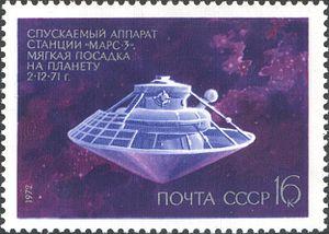 Mars program - Mars 3 lander stamp