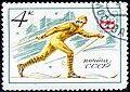 1976. XII Зимние Олимпийские игры. Лыжный спорт.jpg