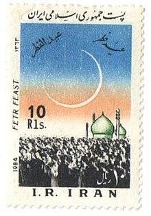 Eid al-Fitr - Wikipedia