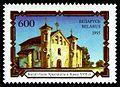 1995. Stamp of Belarus 0112.jpg