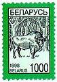 1998. Stamp of Belarus 0285.jpg