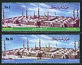 1999 Pakistan stamp for Eid al-Fitr.jpg