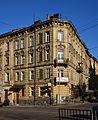 1 Zankovetskoi Street, Lviv (02).jpg