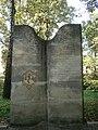 2. Пам'ятний знак на честь 400-річчя книгодрукування; Острог.JPG