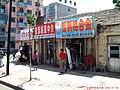 2002年 长春市吉林大路(新京吉林大街) - panoramio.jpg