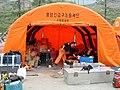 2008년 중앙119구조단 중국 쓰촨성 대지진 국제 출동(四川省 大地震, 사천성 대지진) SV400437.JPG