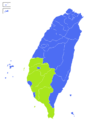 2008 Republic of China Presidential Election.png