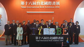 2010TIBE Day1 Hall1 Opening.jpg