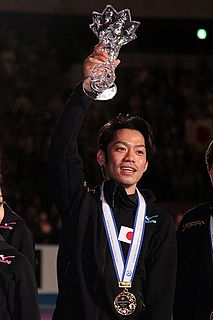 Daisuke Takahashi Japanese figure skater