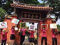 2013-09-14 10.33.56維基愛古蹟-台南孔廟.jpg