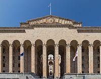 2014 Tbilisi, Stary budynek parlamentu (01).jpg