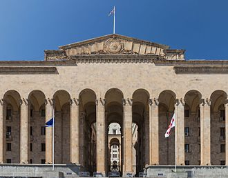 Georgia–European Union relations - Old Parliament building in Tbilisi