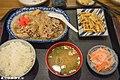 2017-01-01桃園-藏王日本家庭料理 (32098472215).jpg