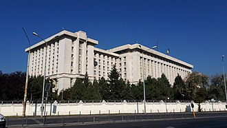 Ministry of National Defence (Romania) - Image: 20171003 103447 ministry of defence romania