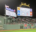 2017 Fenway Park center field displays.jpg