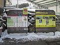2018-02-24 (139) Information boards at bottom station Gemeindealpe.jpg