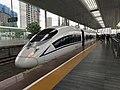 201906 CRH380B-3594 as G7119 at Wuxi Station.jpg