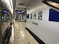 201908 Nameboard of Jiazhoulu Station.jpg