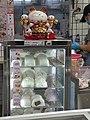 20201013 191522HK STT 石塘咀 Shek Tong Tsui 皇后大道西 Queen's Road West shop dim sum store October 2020 SS2 02.jpg