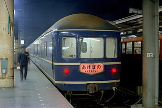 Akebono (train) - A 20 series generator van at the rear of an Akebono service in 1976