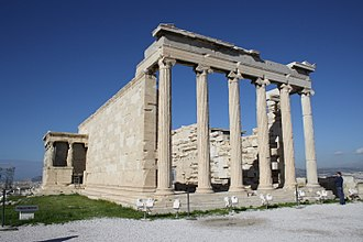 Erechtheion - South-East view of the Erechtheum