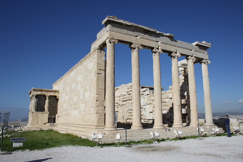 2675 - Athens - Erechtheum - Southern flank - Photo by Giovanni Dall'Orto, Nov 11 2009